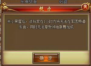 QQ图片20150718163824.jpg