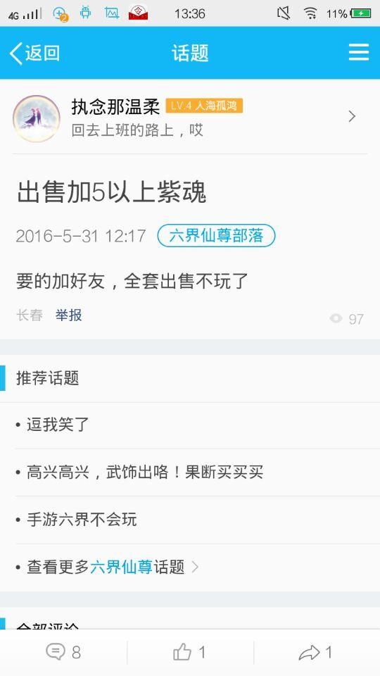 QQ图片20160601134906.jpg