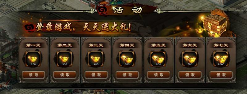 送元宝1_meitu_1.jpg