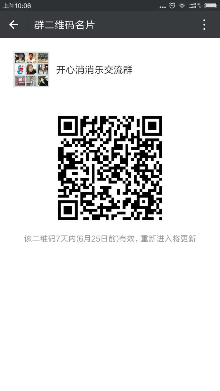 257820572796840446.jpg