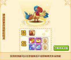 炸弹6始祖小鸟.png