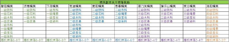jingying4.jpg