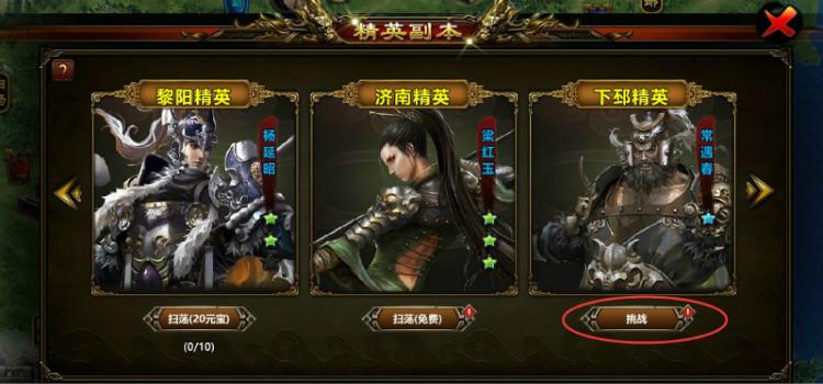 jingying5.jpg
