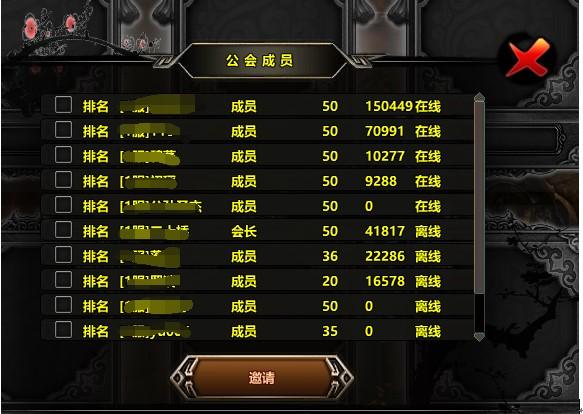 对战3.jpg