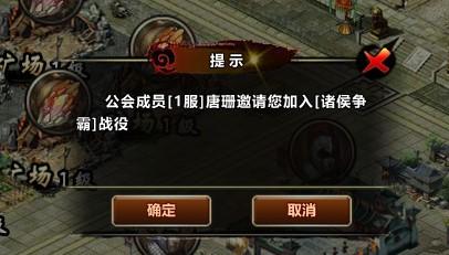 对战4.jpg