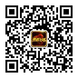 qrcode_for_gh_1f041af0e45b_258.jpg
