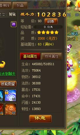 97G(1UQ2G614H[E9)E7KBT2.png