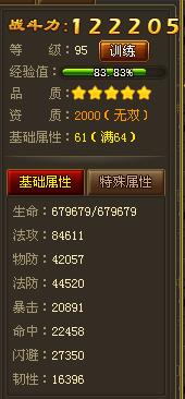 QQ图片20170524095847.png