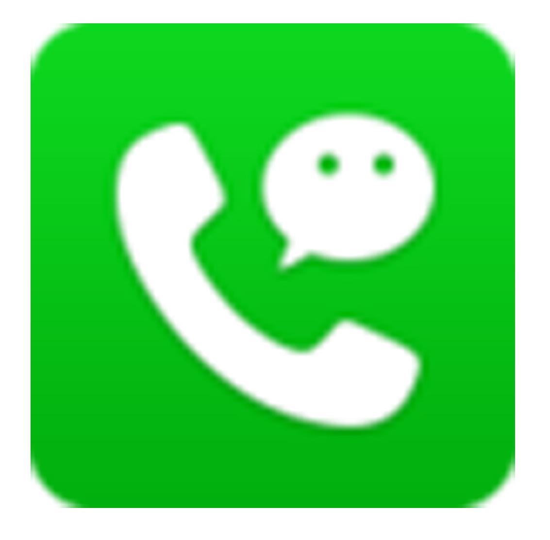 微信电话本