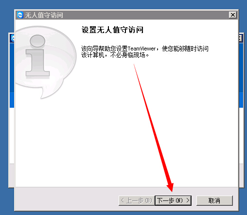 host1.jpg
