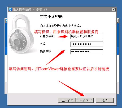 host2.jpg