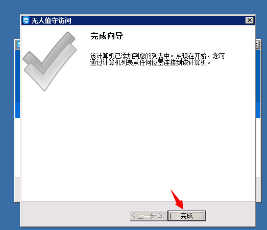 host4.jpg
