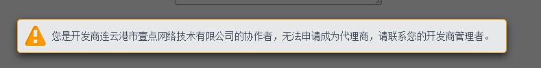QQ图片20140616232317.jpg