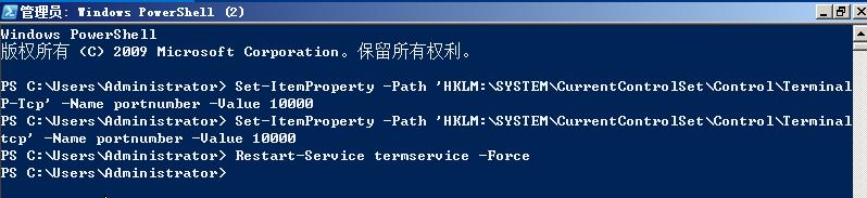 set-portnumber.png