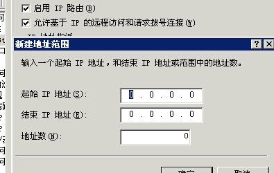 QQ截图20150202164225.jpg