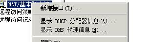QQ截图20150202164245.jpg