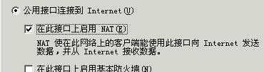 QQ截图20150202164316.jpg