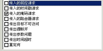 QQ截图20150202164327.jpg