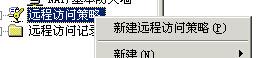 QQ截图20150202164344.jpg