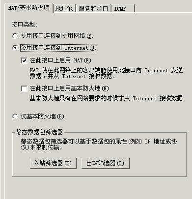 QQ截图20150202165227.jpg