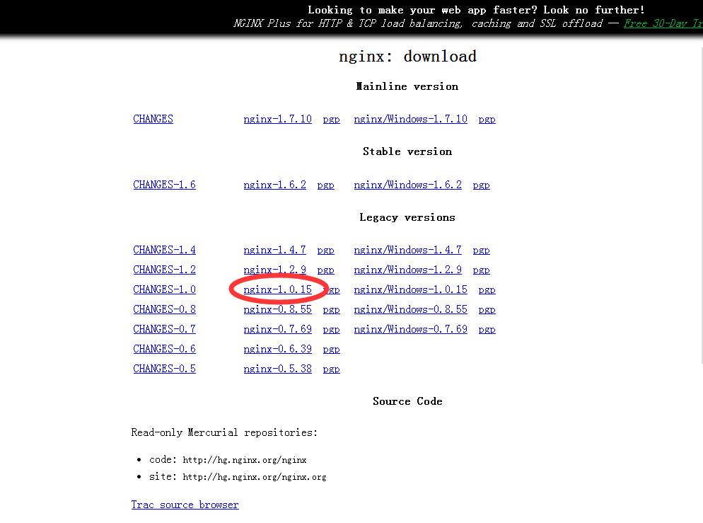 编译安装Nginx1.0.15,并建立vhost