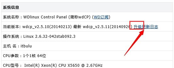 QQ截图20150323205503.jpg