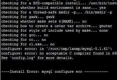 wdcp源码安装时,提示: Install Error:mysql configure err