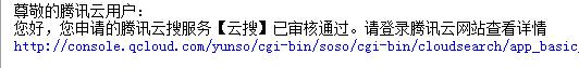 QQ截图20150417161206.jpg