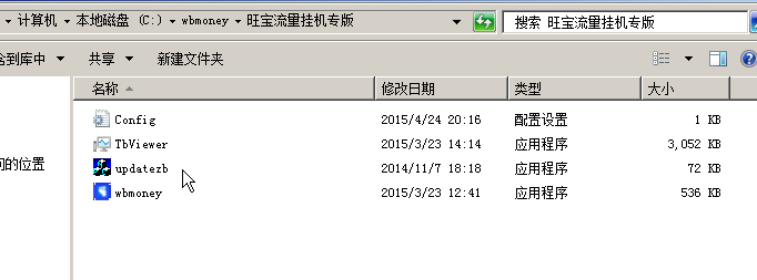 QQ图片20150511100235.png