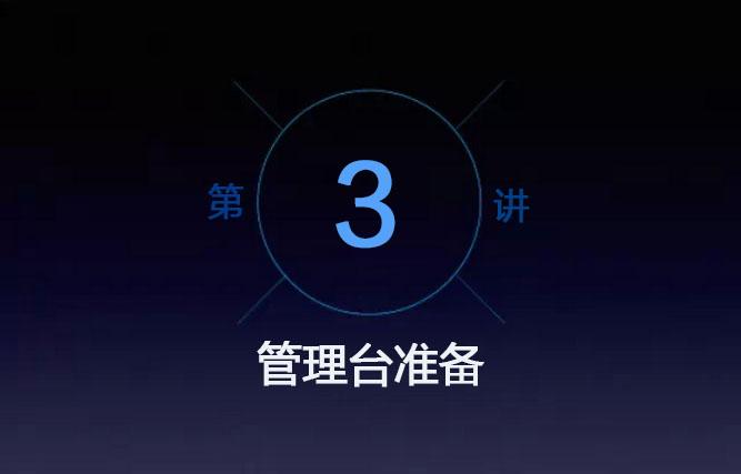 视频云第xx讲.jpg