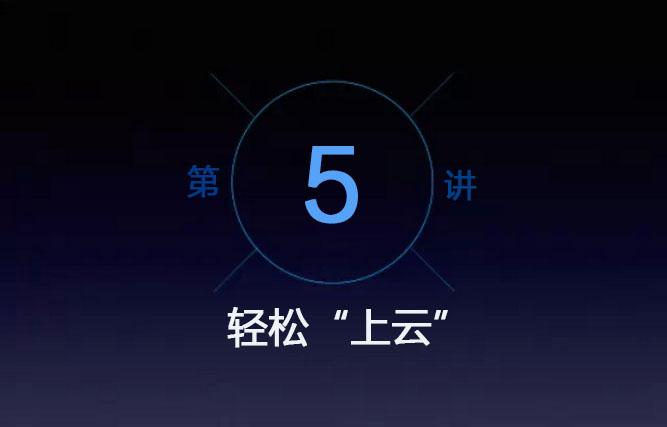 视频云第5讲.jpg