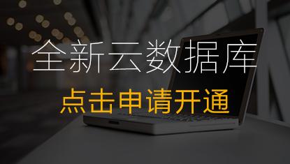 全新CDBbanner.jpg
