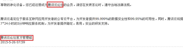 QQ图片20150526080402.png