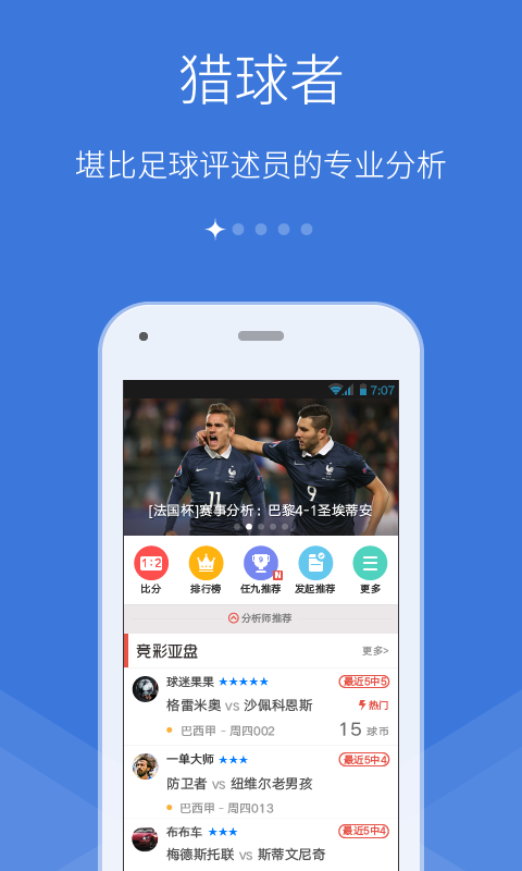 Fox for APP_2.0_Splash_Android-01 blue.png