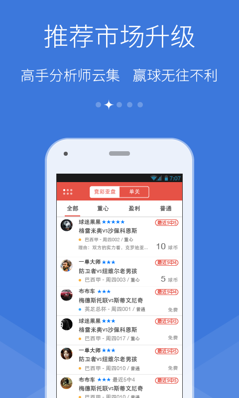 Fox for APP_2.0_Splash_Android-02 blue.png
