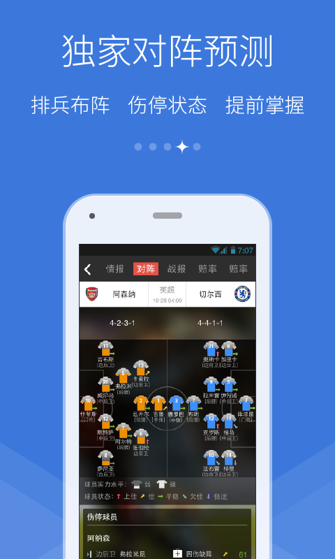 Fox for APP_2.0_Splash_Android-04 blue.png