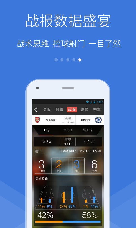 Fox for APP_2.0_Splash_Android-05 blue.png