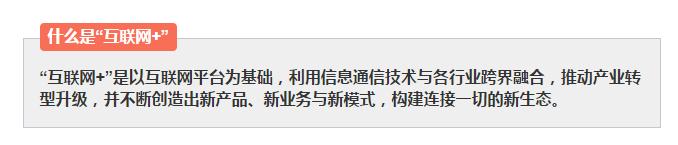 QQ截图20150624152455.png