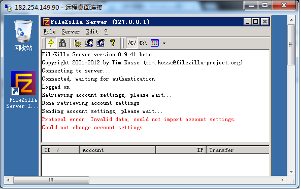 FileZilla Server Err.png