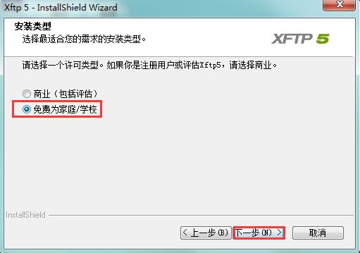 001—Linux服务器远程连接和上传文件