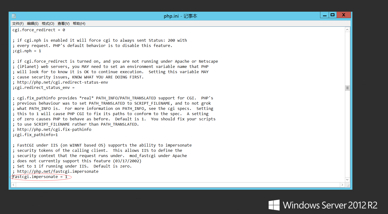 [经验分享] Windows Server 2012 配置指南 之 PHP环境搭建篇