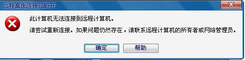 QQ截图20150828164844.png
