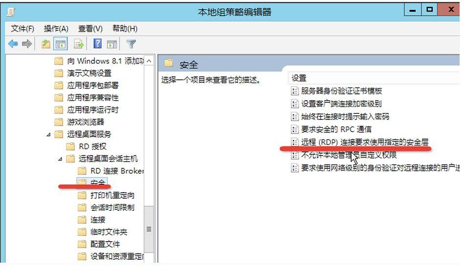 "Mac远程桌面链接windows server2012提示""远程桌面连接无法验证..."