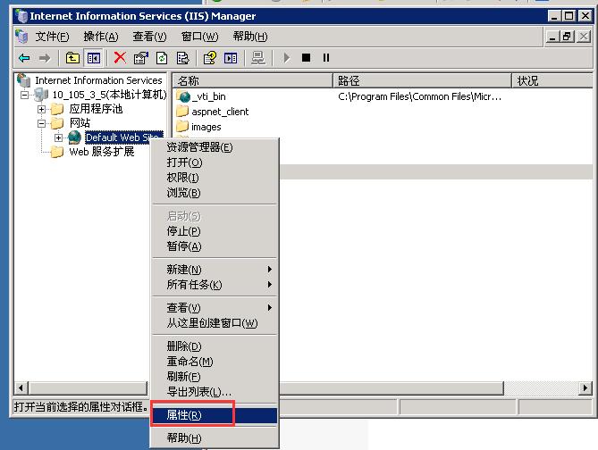 Windows 2003 开启 ISAPI Rewrite 伪静态