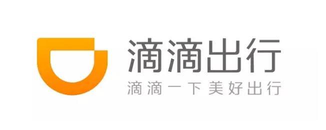腾讯云评选2015年度最佳合作伙伴,携手共建云端生态