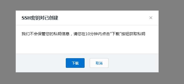 QQ截图20151024111604.png