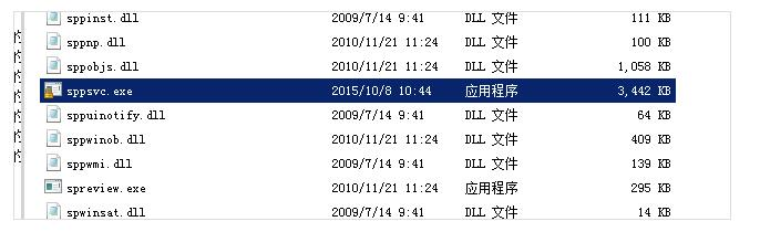 Windows2008及2012自助正版激活教程