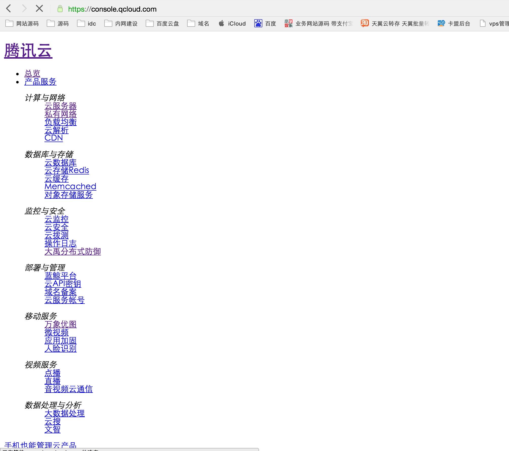 0A63AE2F-5029-428C-ABBE-0FF25BD6A020.png