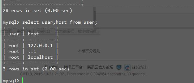 小技巧 lnmp(ngxin1.8+mysql5.6+php5.6)编译安装 mysql篇