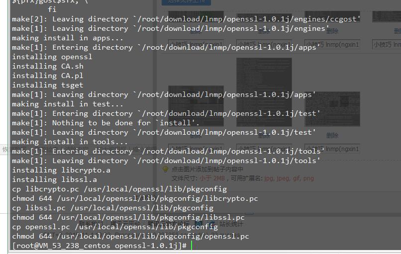 小技巧 lnmp(ngxin1.8+mysql5.6+php5.6)编译安装 nginx篇